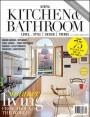 Utopia Kitchen & Bathroom - September