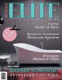 Interior Elite - 032016