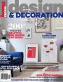 Home Design July 2016